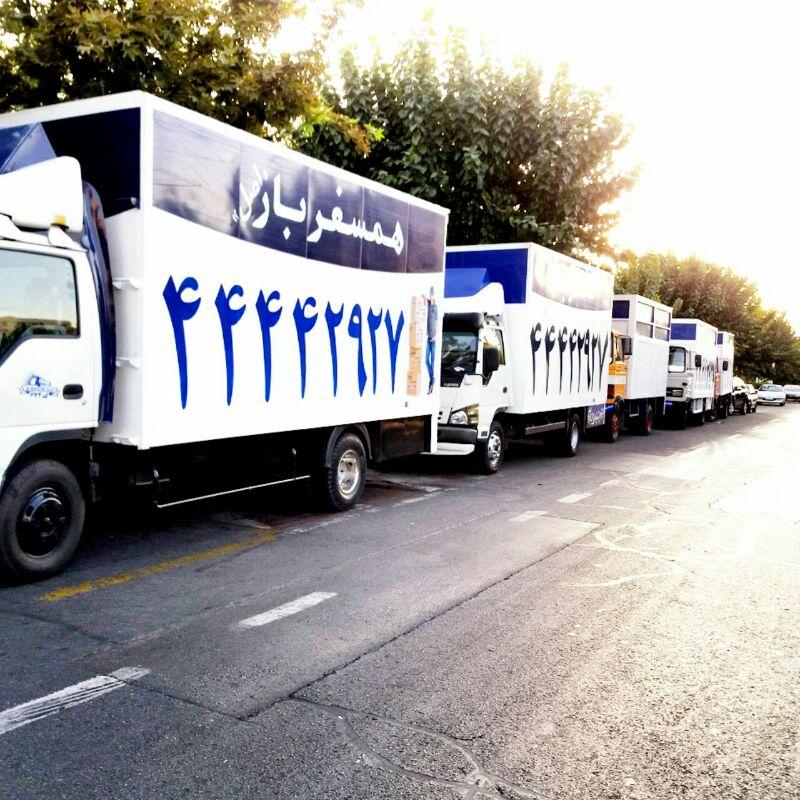 همسفر بار | باربری و اتوبار تهران
