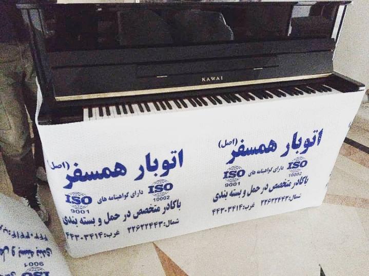 بسته بندی پیانو در اسباب کشی